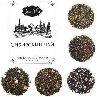 Сибирский чай (Иван-Чай)